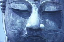 Canvas print - Blue Buddha