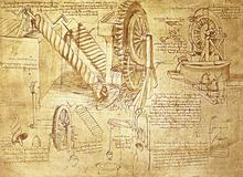 Wall mural - Vinci, Leonardo da - Atlanticus