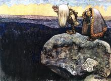 Wall mural - Bauer, John - Troll