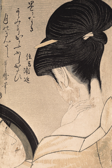 Wall mural - Woman Putting on Make-up, Kitagawa Utamaro
