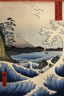 Canvas print - Sea at Satta, Ando Hiroshige