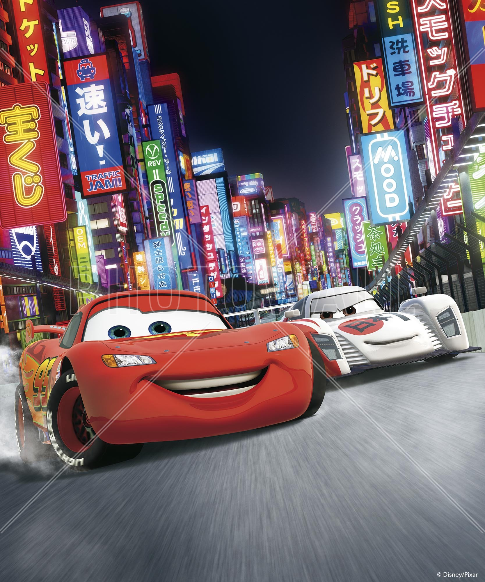Wall Mural   Cars 2   Shu Todoroki Lightning McQueen Part 50