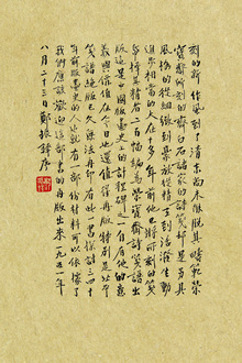 Leinwandbild - Chinese Characters - Old Paper Background