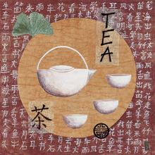 Canvas-taulu - Teatime Pu-Erh-Min Tu Cha - Sushila Dahan