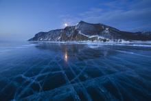 Fototapet - Frozen Lake