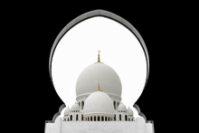 Fototapete - Sheikh Zayed Mosque Dome