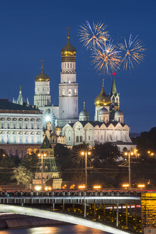 Wall mural - Fireworks over Kremlin