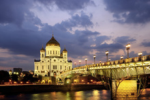 Wall mural - Moscow River at Night