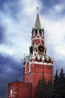 Wall mural - Saviour Tower of the Kremlin