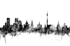 Wall mural - Moscow Skyline Black