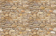 Wallpaper - Rustic Stone Wall
