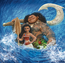 Fototapet - Vaiana - Spirit of the Ocean