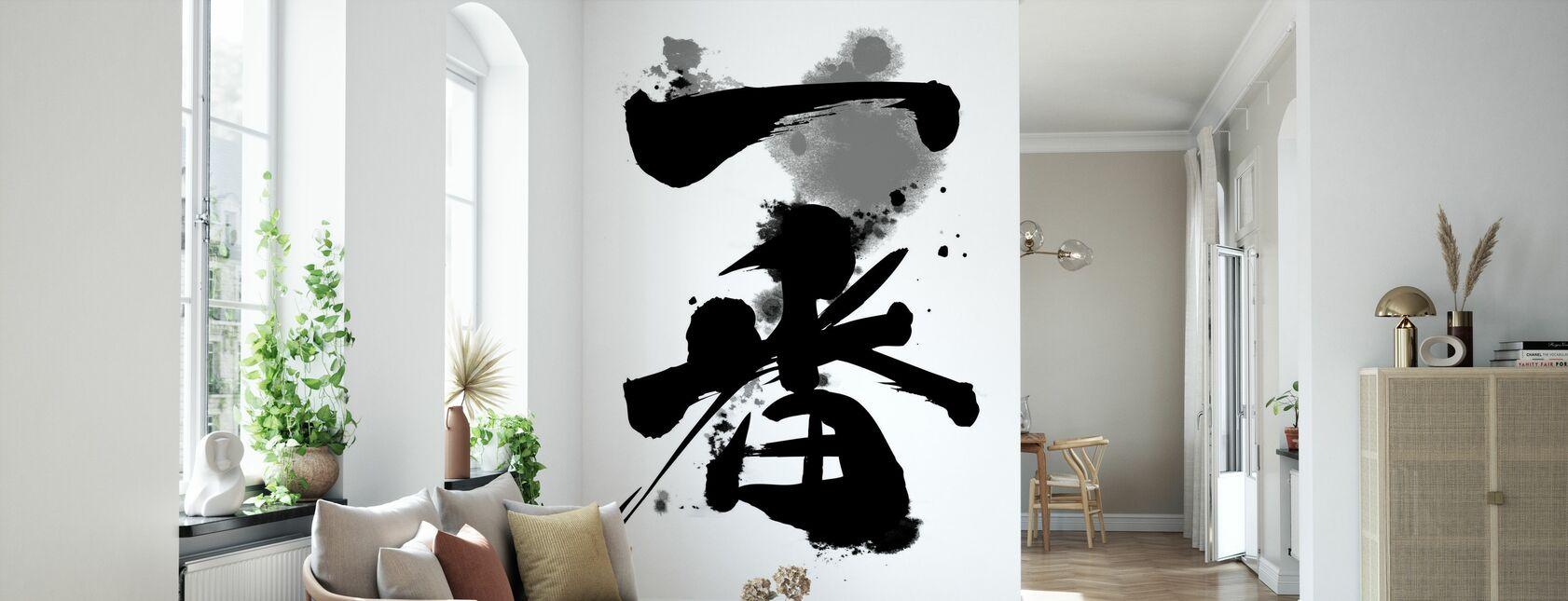 Number 1 - Wallpaper - Living Room