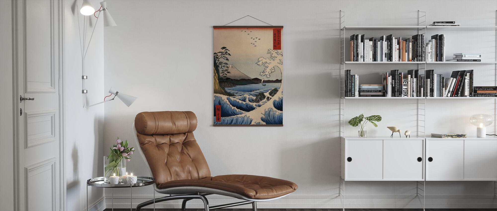 Zee bij Satta, Ando Hiroshige - Poster - Woonkamer