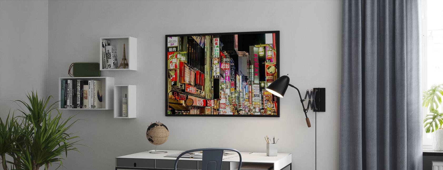 Nightstreet i Tokyo - Innrammet bilde - Kontor