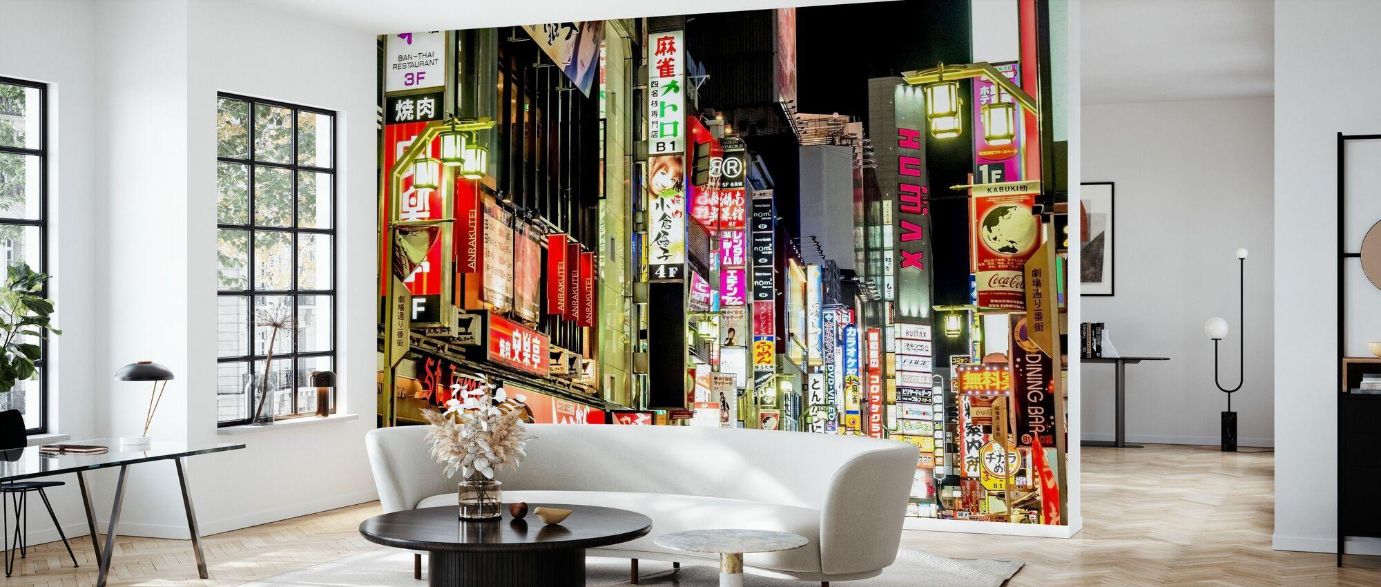 Tokio Nightstreet - Tapetti - Olohuone