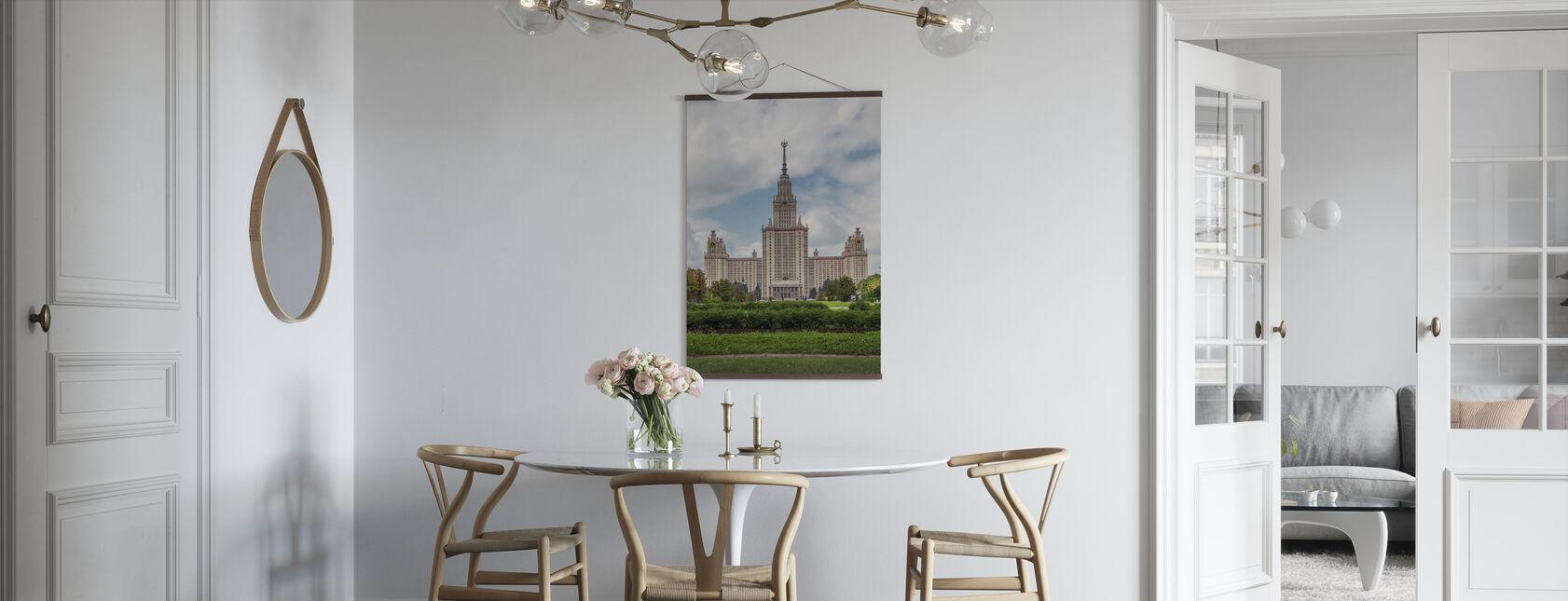 Lomonosov Moscow State University - Poster - Kitchen