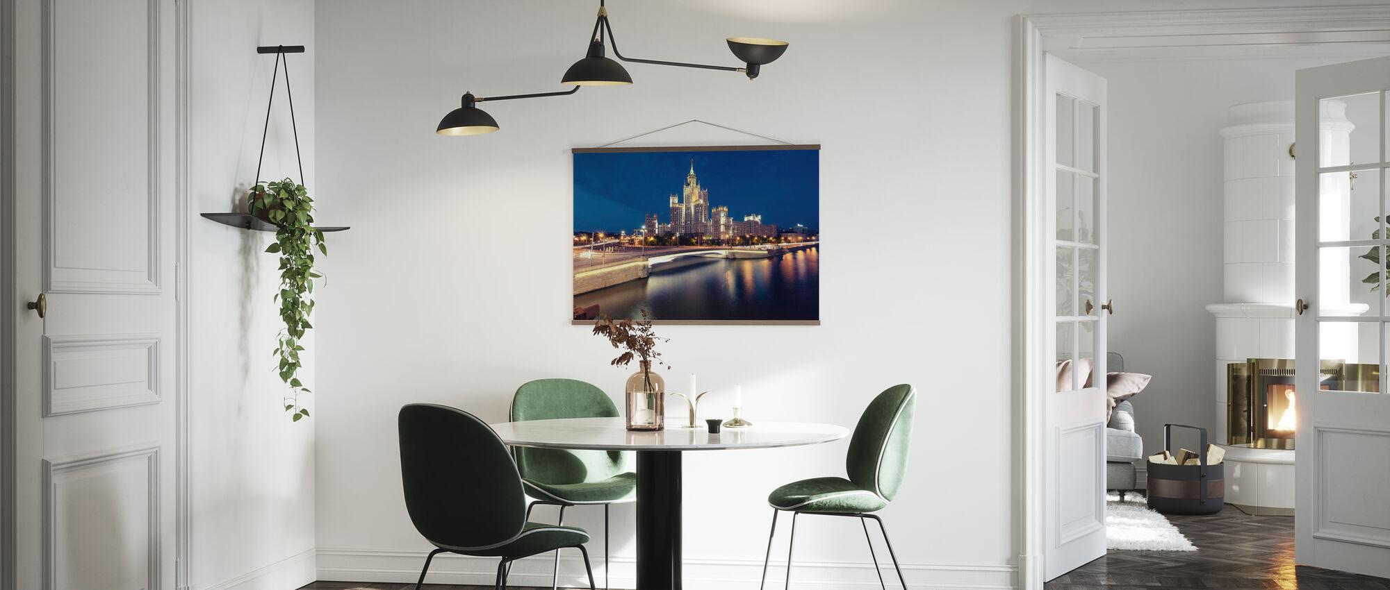 Kotelnicheskaya Deich Gebäude - Poster - Küchen