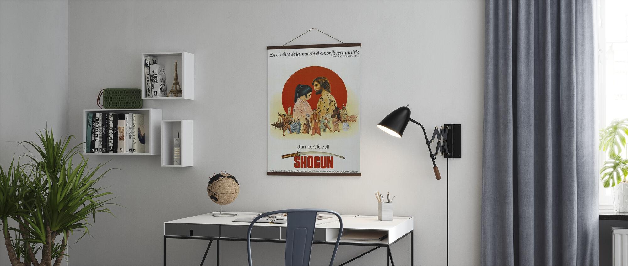 Argentinan Movie Poster Shogun - Poster - Office