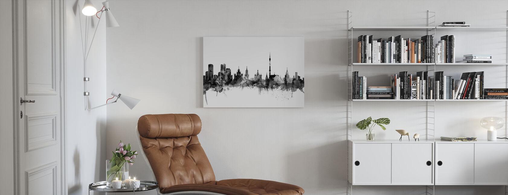 Moscow Skyline Schwarz - Leinwandbild - Wohnzimmer