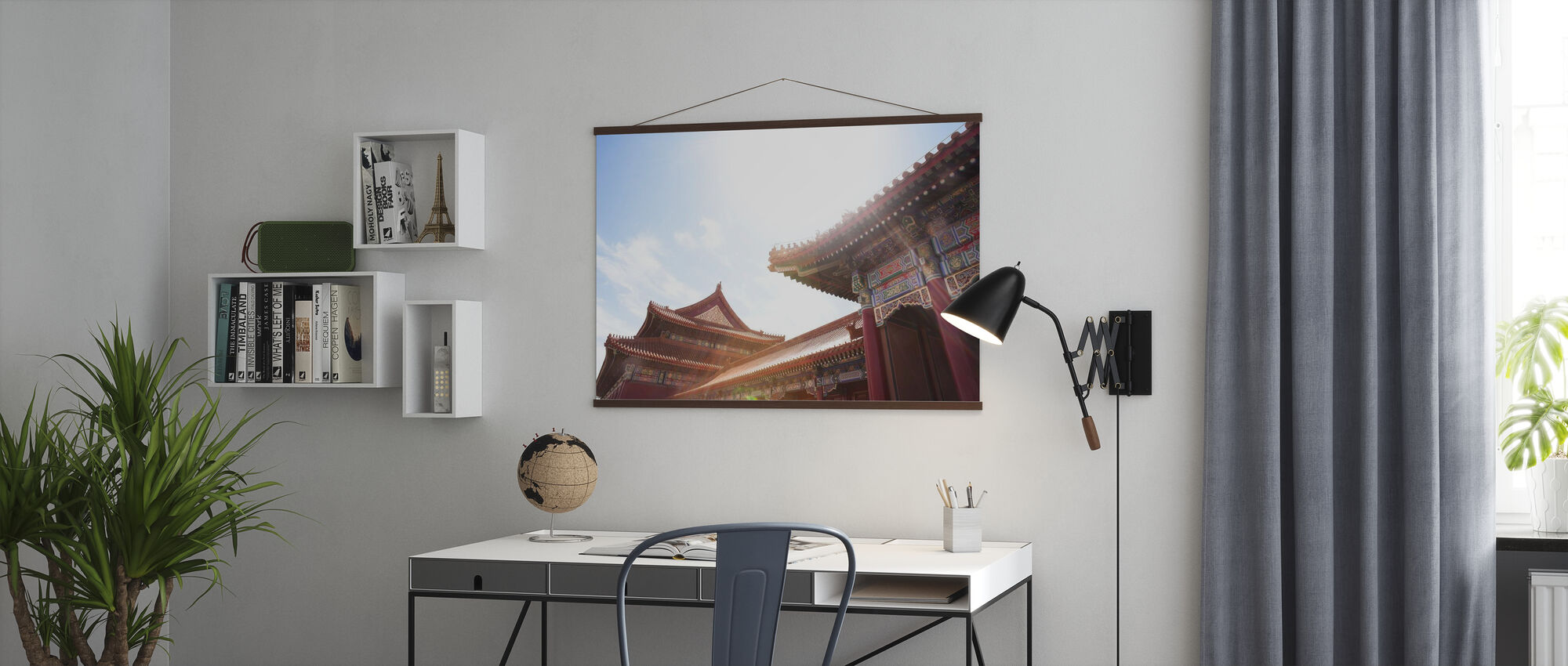 Bejing Buildings - Poster - Office