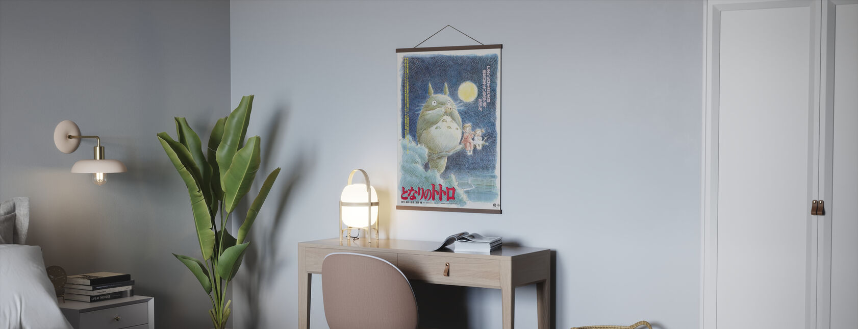 Min granne Totoro - Poster - Kontor