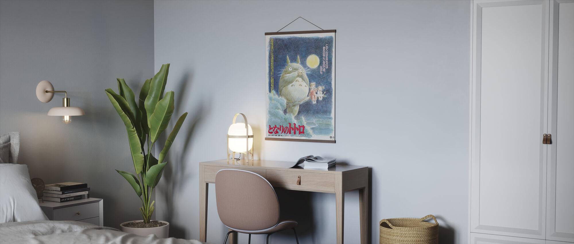My Neighbor Totoro - Poster - Office