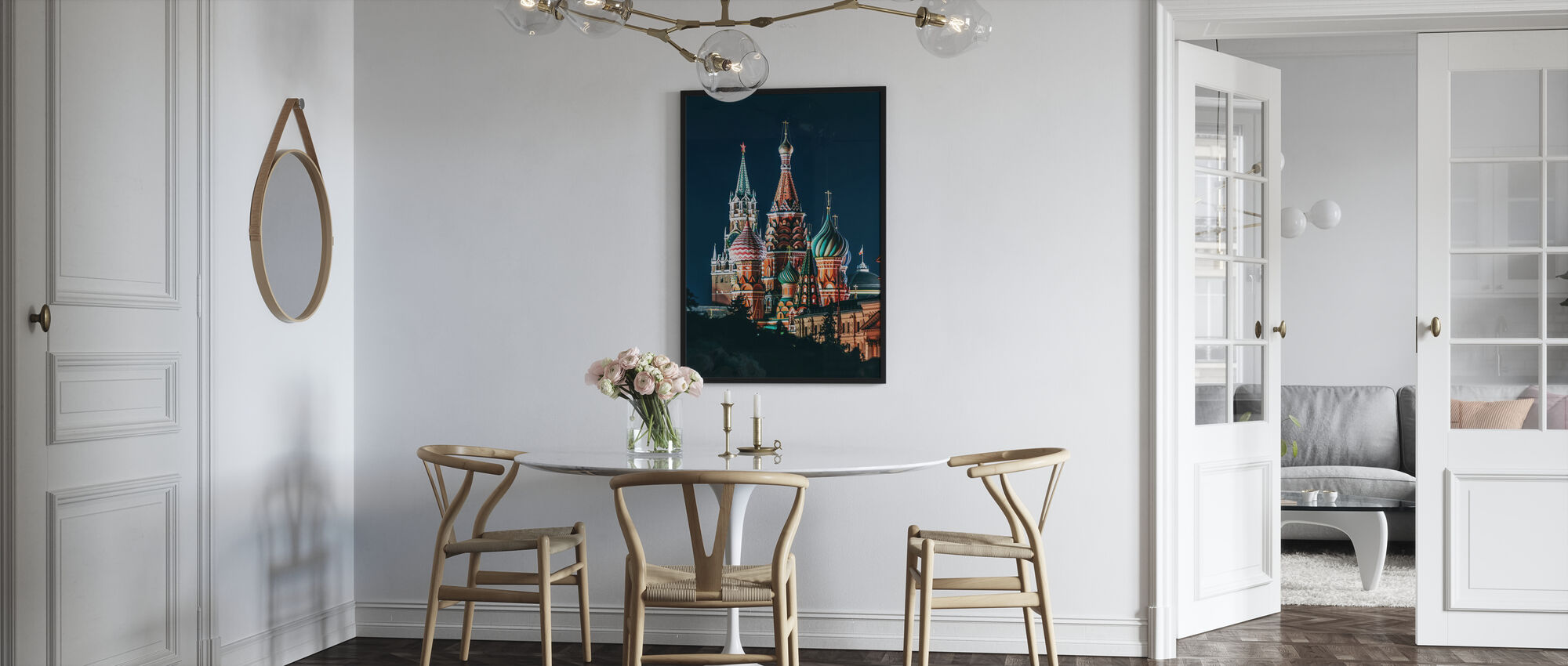 Majestic Cathedral - Poster - Kitchen
