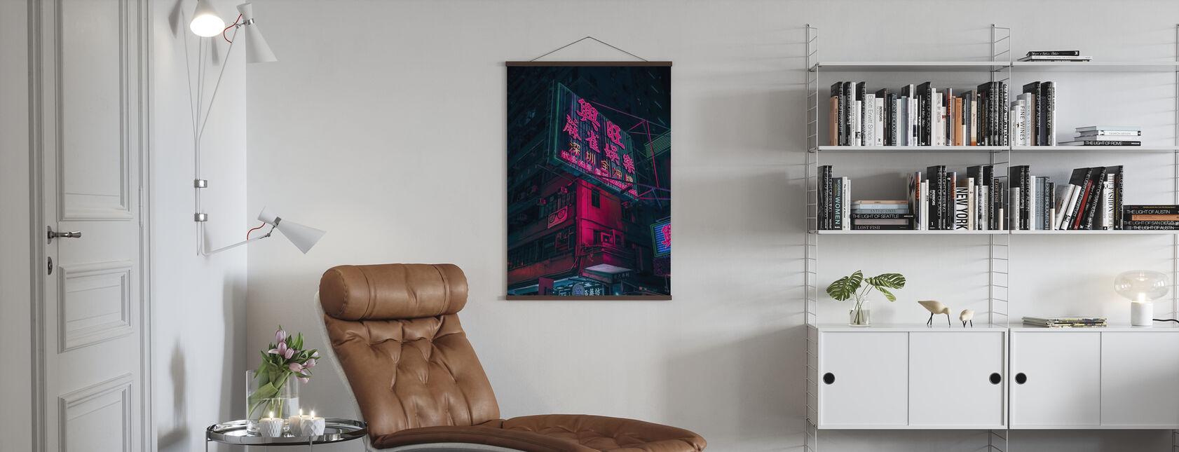 Japanese Aesthetic - Poster - Living Room