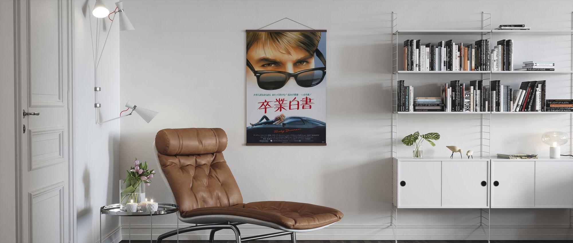 Risky-bedrijf - Poster - Woonkamer