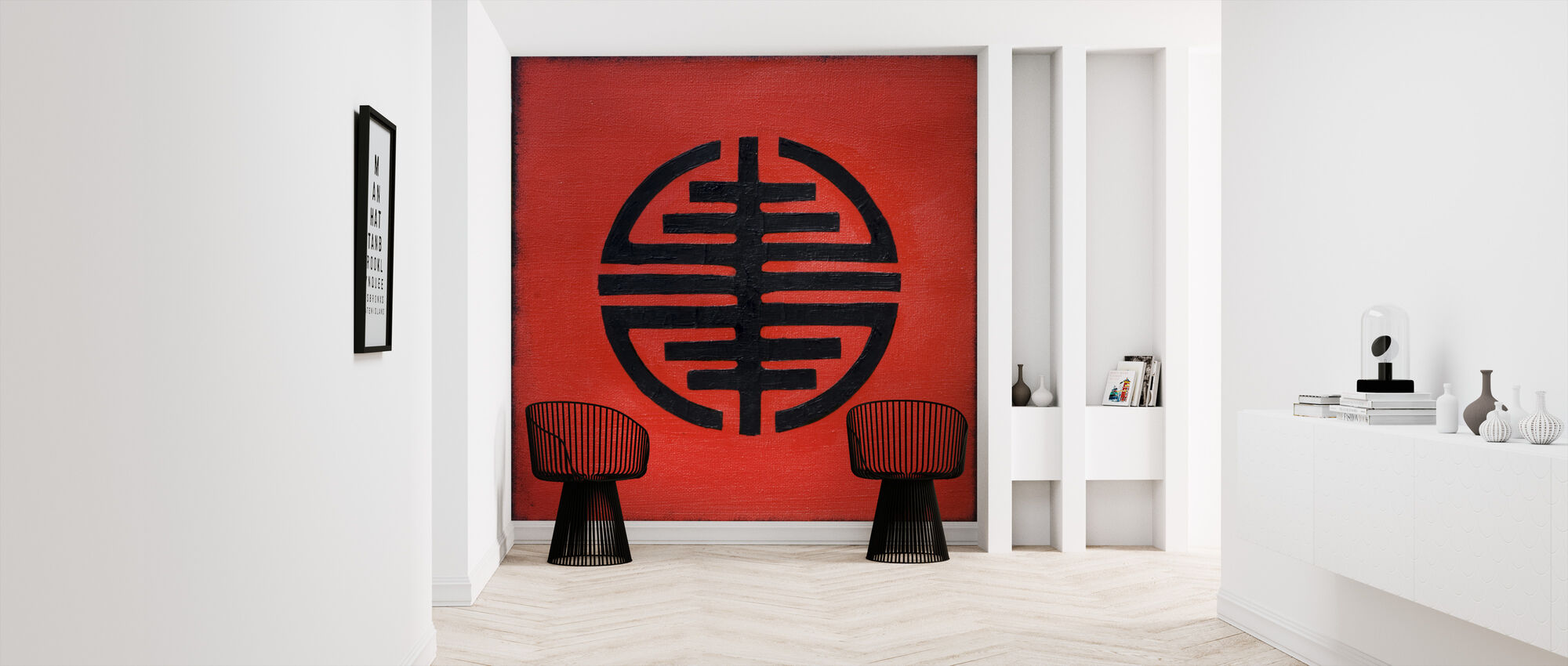 Symbol of Freedom - Wallpaper - Hallway
