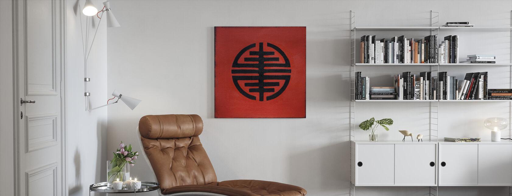 Simbolo della libertà - Stampa su tela - Salotto