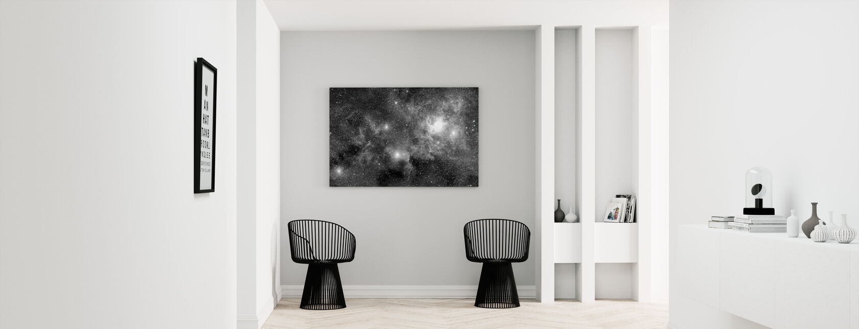 Stellar Field Nebulae - Canvas print - Hallway