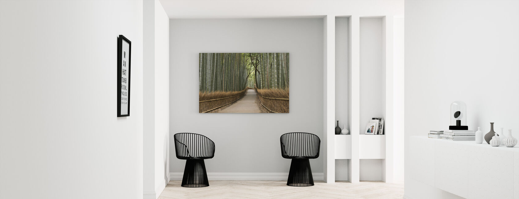Tenryu-ji Temple Passage - Canvas print - Hallway