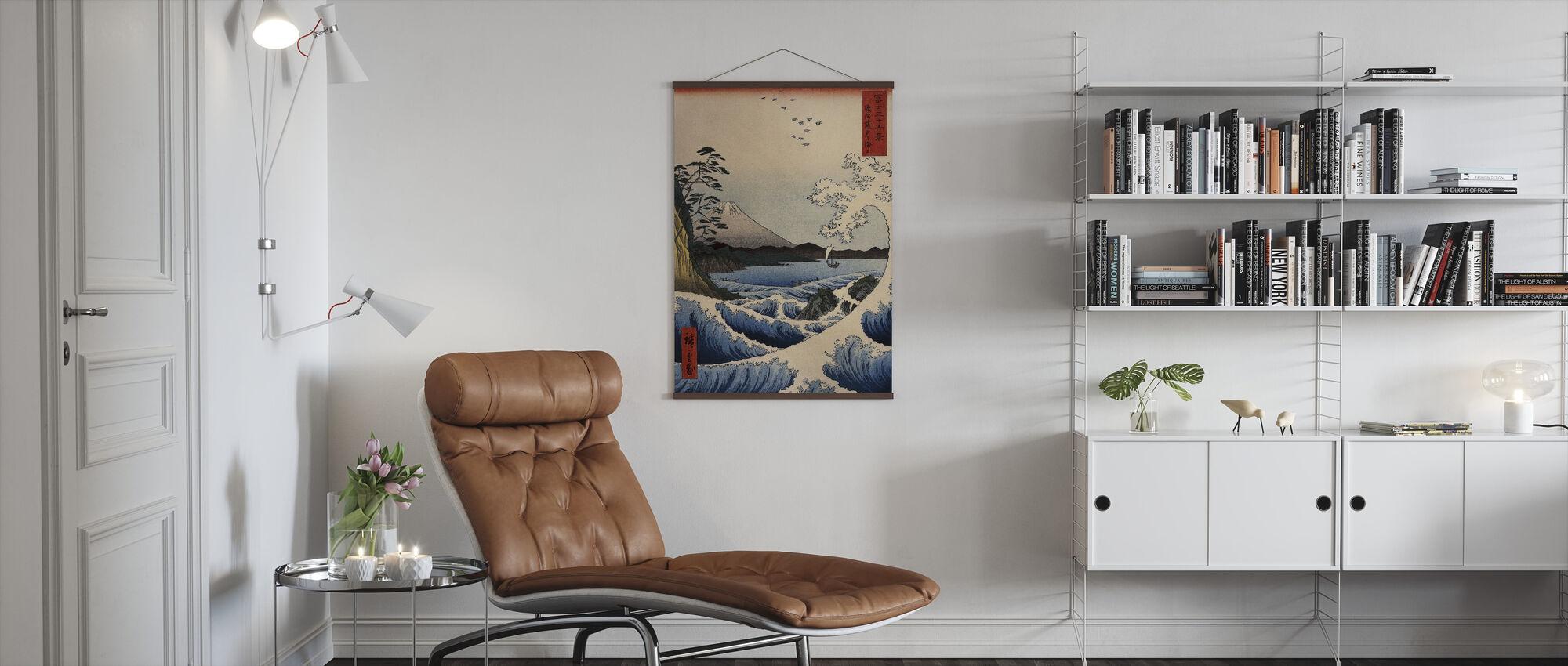 Sea at Satta, Ando Hiroshige - Poster - Living Room