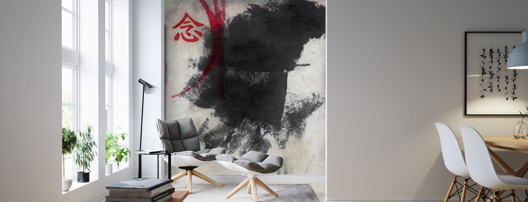 Chinees Karakter - Dacht - Behang - Woonkamer