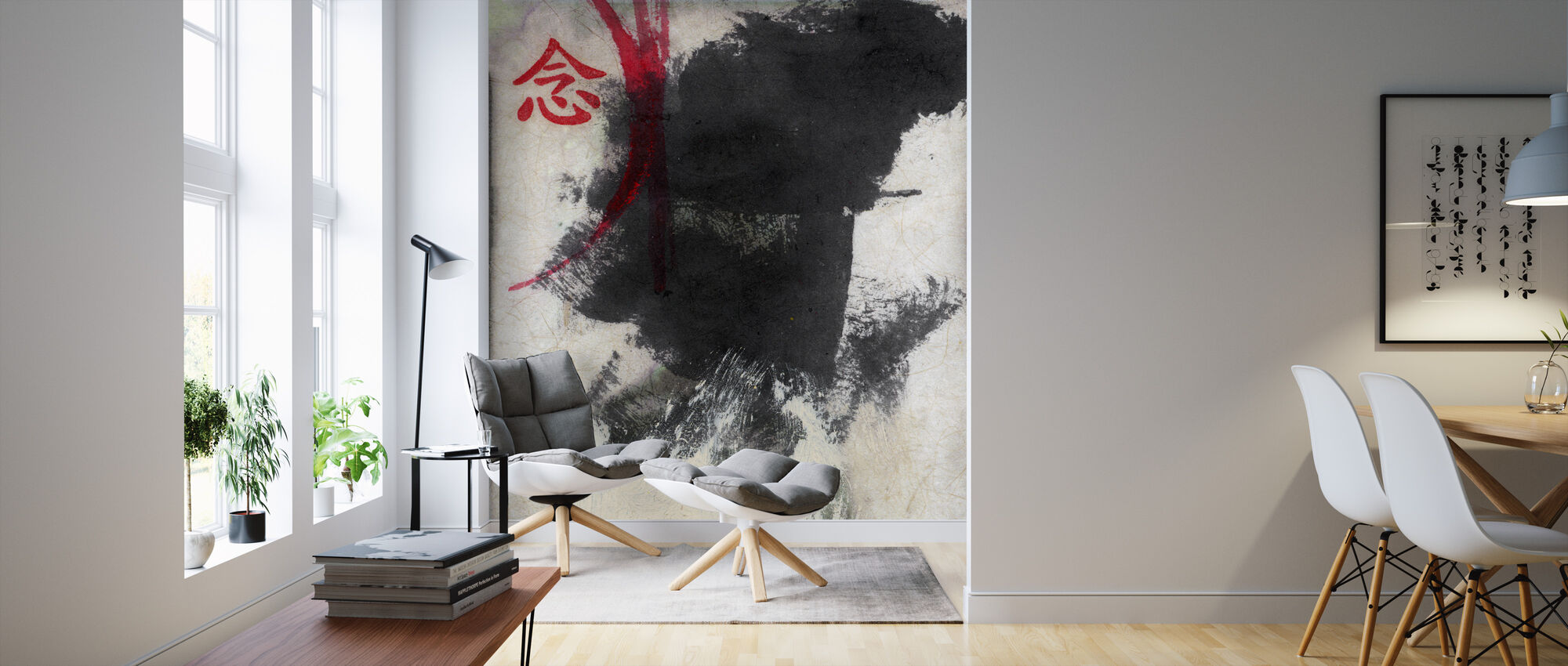Chinese Character - Thought - Wallpaper - Living Room