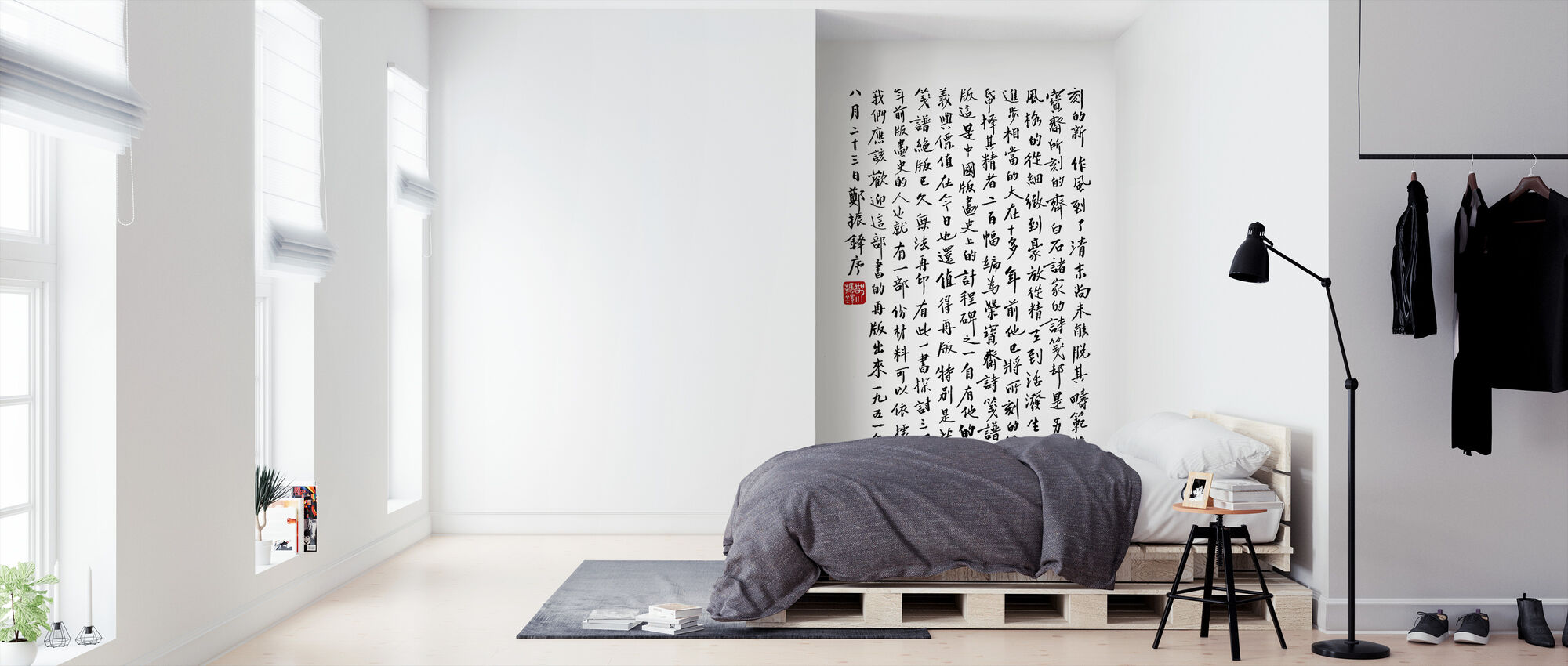 Chinese Characters - Wallpaper - Bedroom