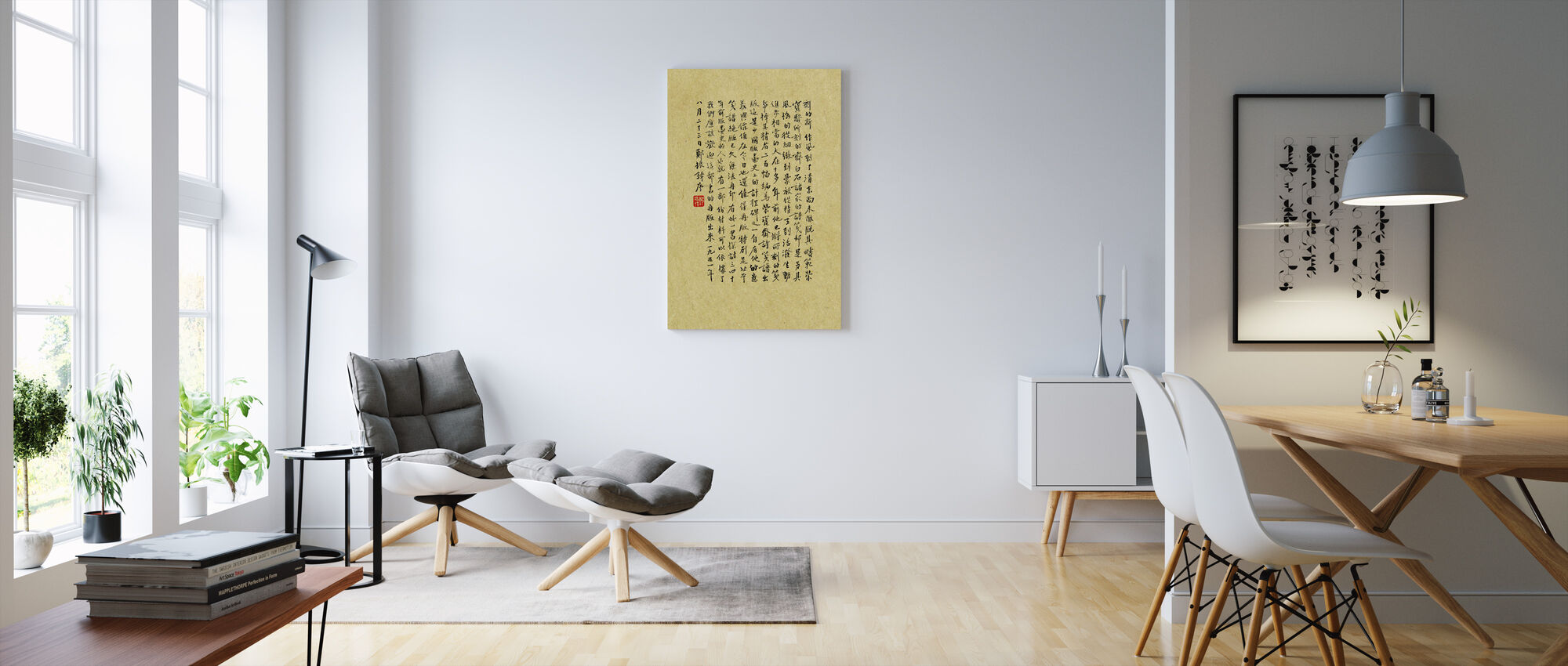 Chinese Characters - Old Paper Background - Canvas print - Living Room