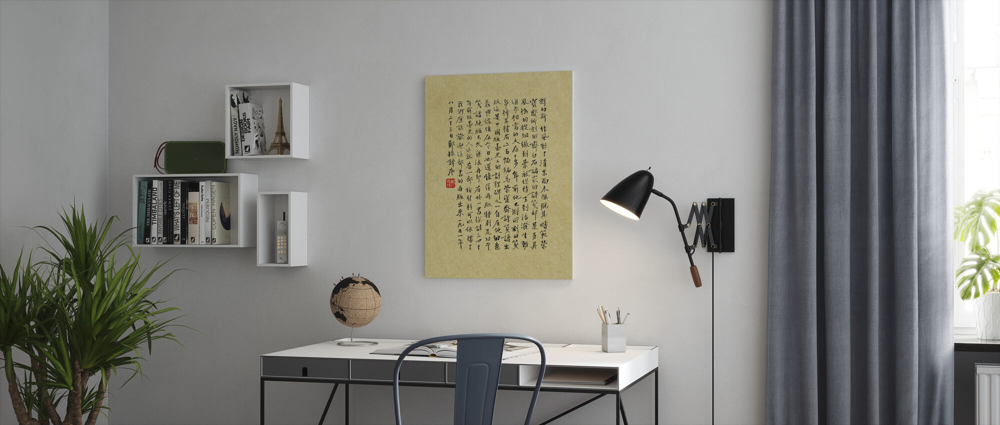 Chinese Characters - Old Paper Background - Canvas print - Office