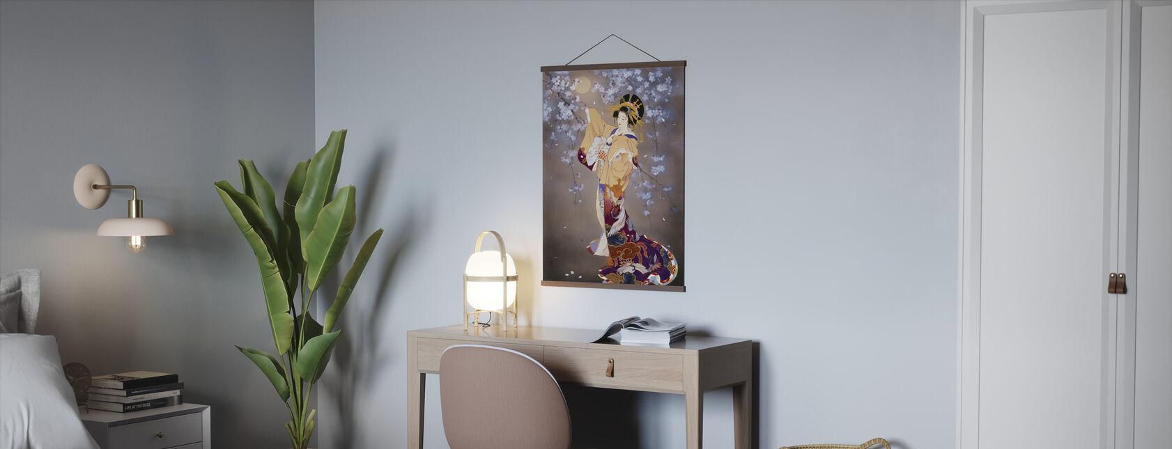 Yoi - Poster - Office