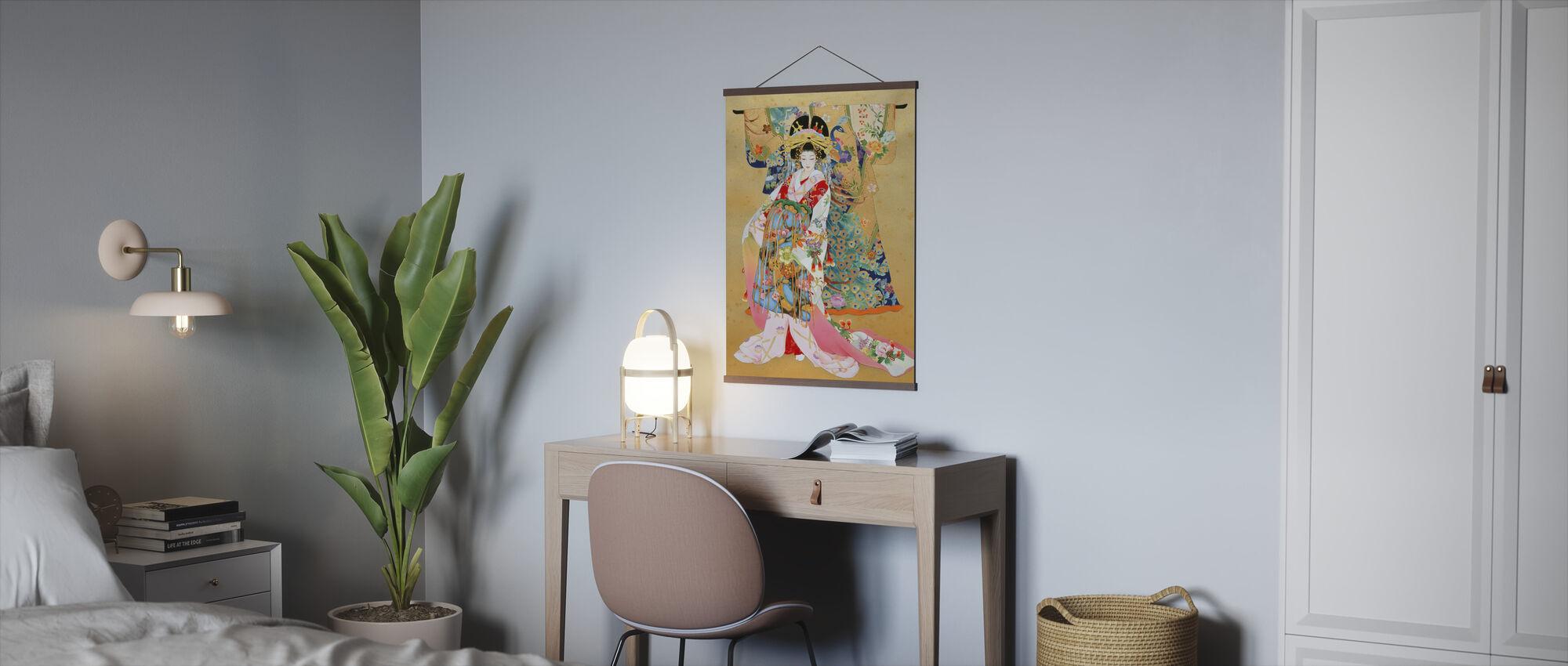 Kogane - Poster - Büro