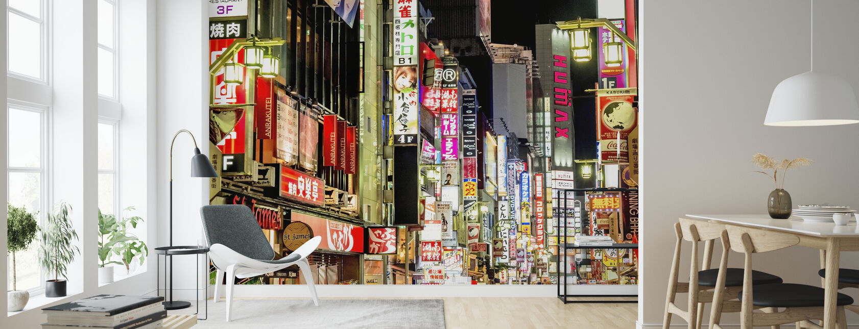 Nightstreet in Tokyo - Wallpaper - Living Room