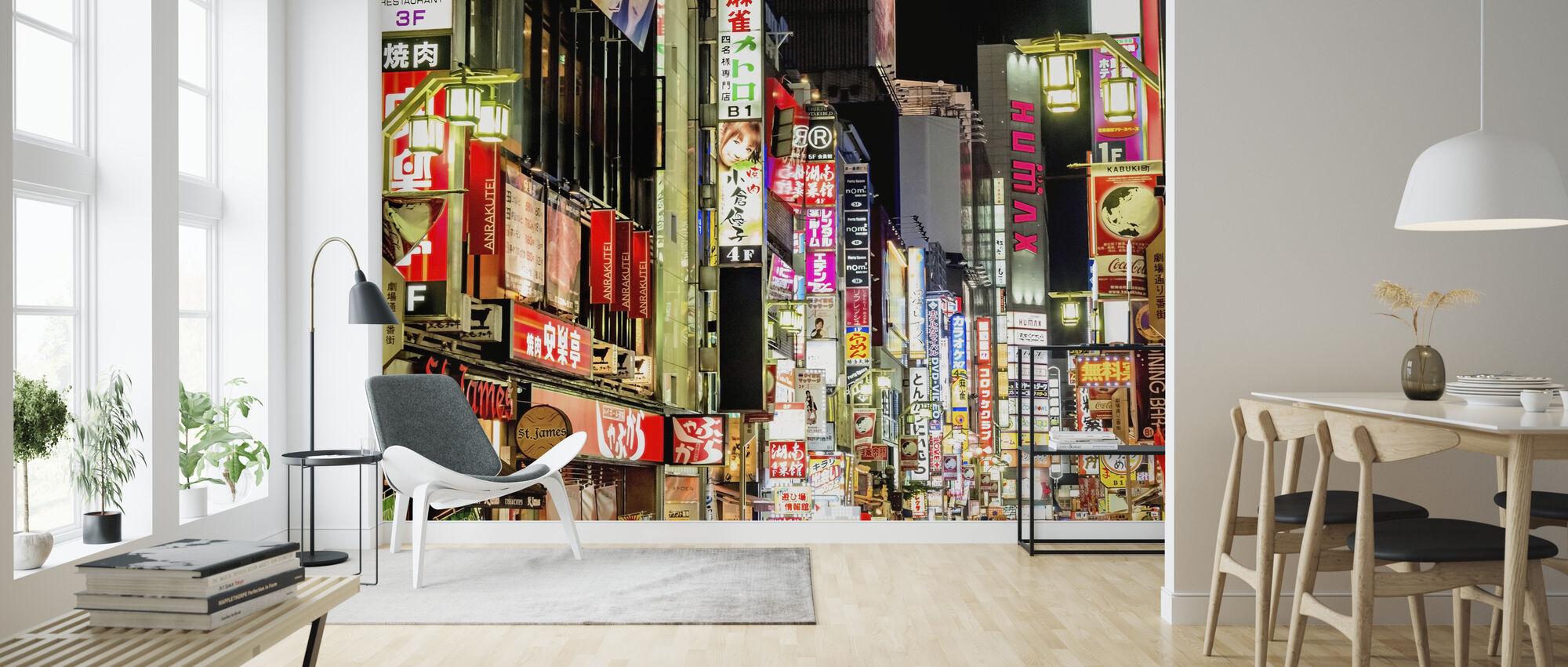 Nightstreet i Tokyo - Tapet - Vardagsrum