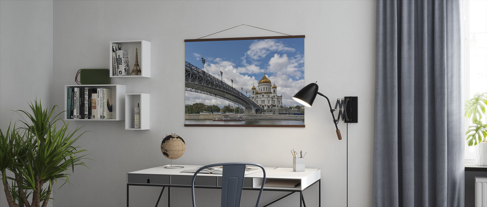 Bridge to Cathedral of Christ the Saviour - Poster - Office