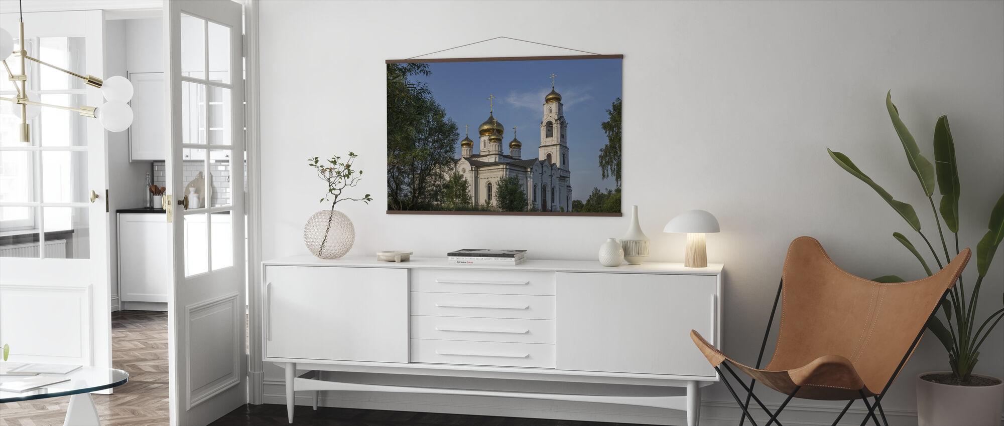 Church of Saint Nicholas, Moscow - Poster - Living Room