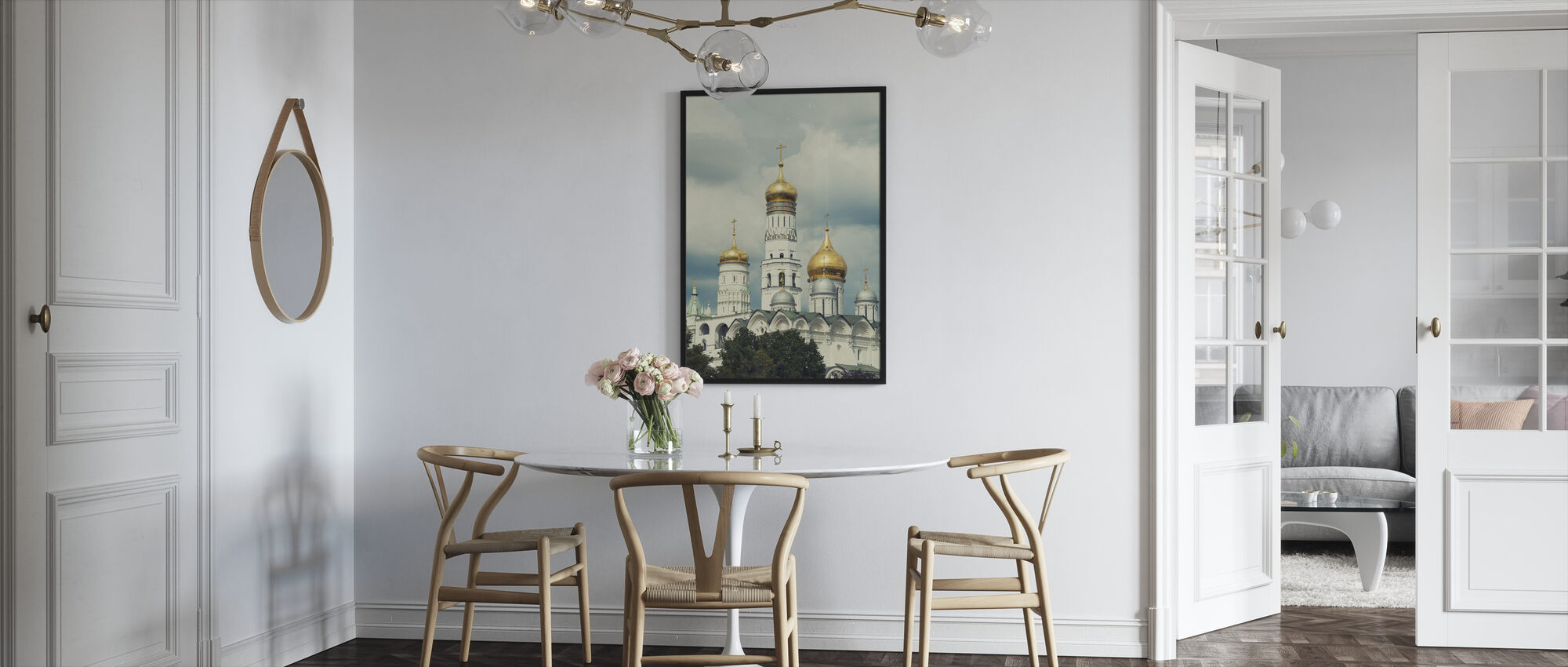 Ivan the Great Bell Tower in Moscow - Framed print - Kitchen