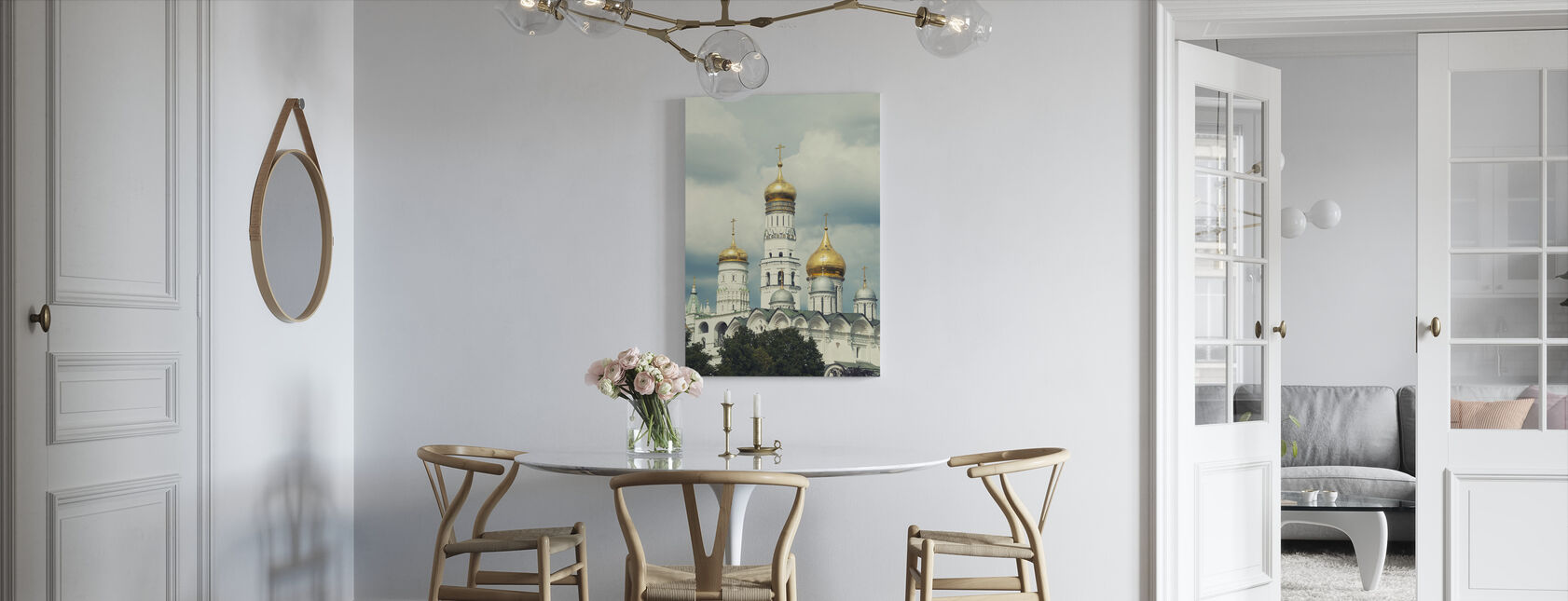 Ivan the Great Bell Tower in Moscow - Canvas print - Kitchen