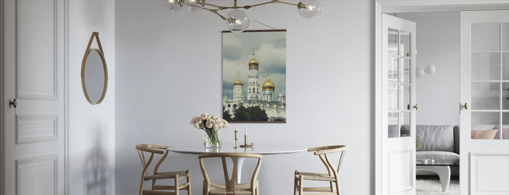 Ivan the Great Bell Tower in Moscow - Poster - Kitchen