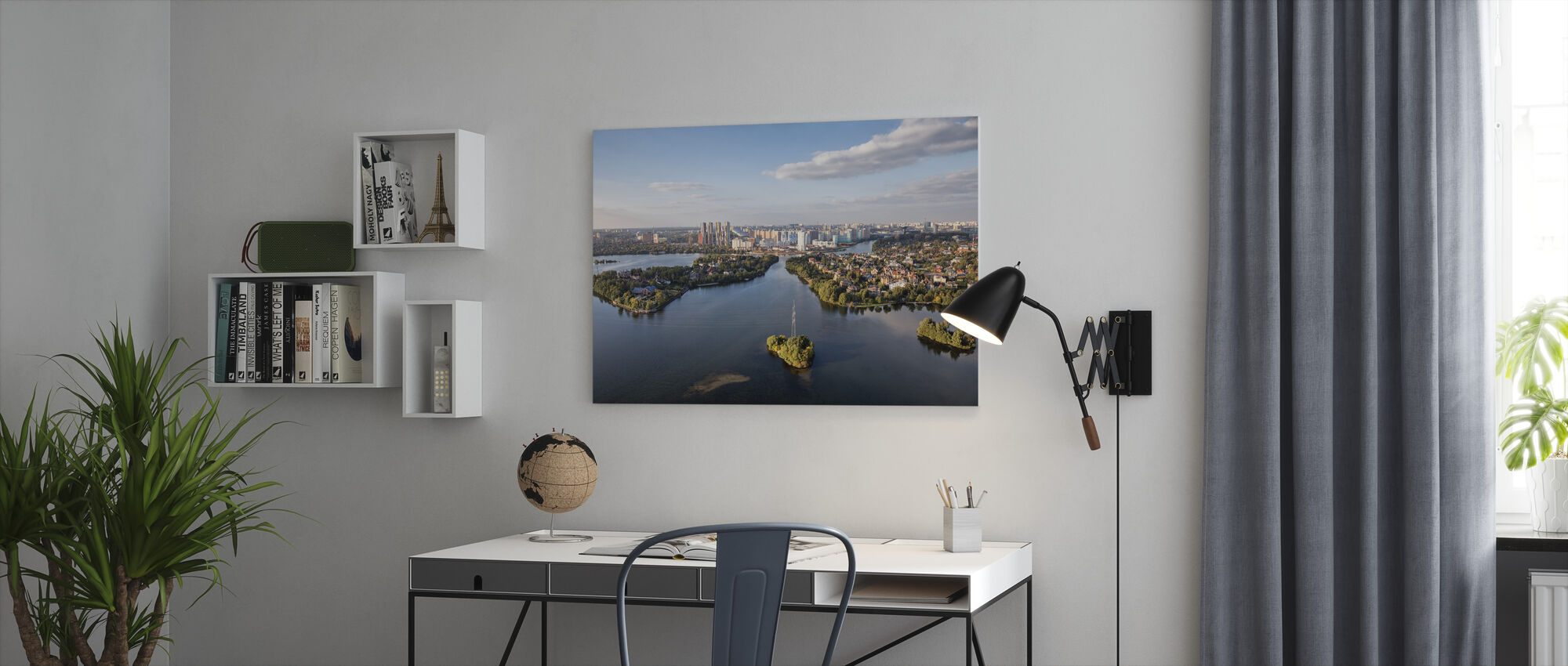 Pavshino District, Moscow - Canvas print - Office